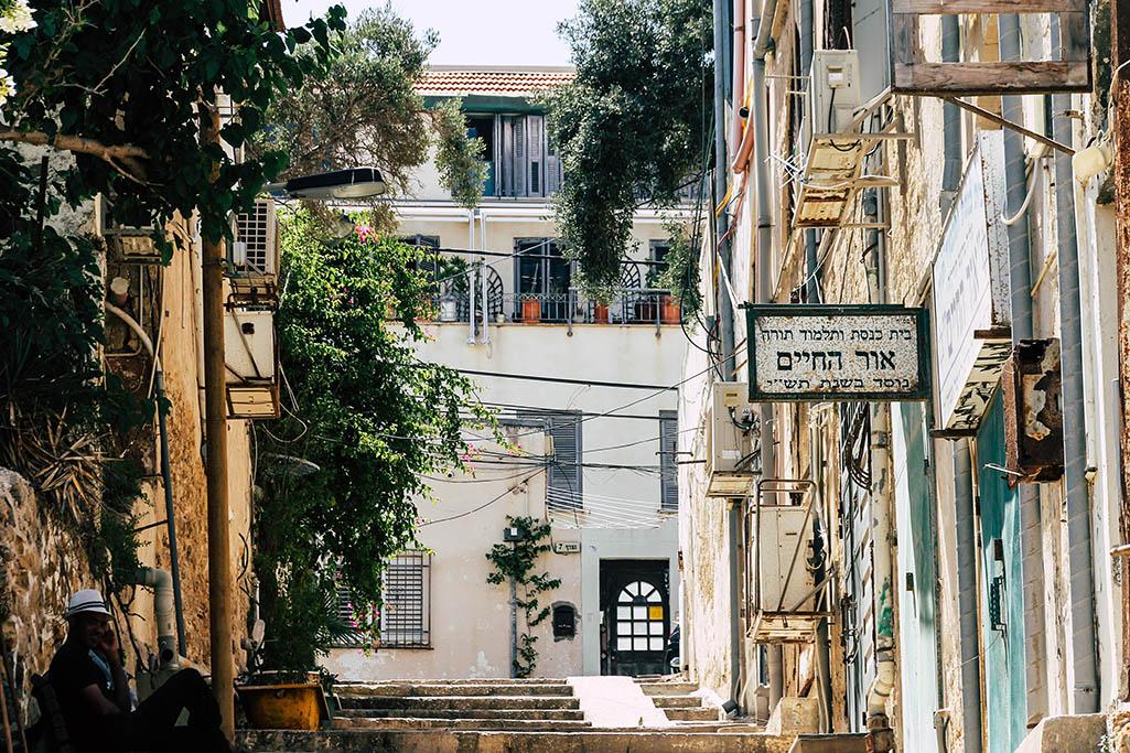 Die Strassen von Jaffa