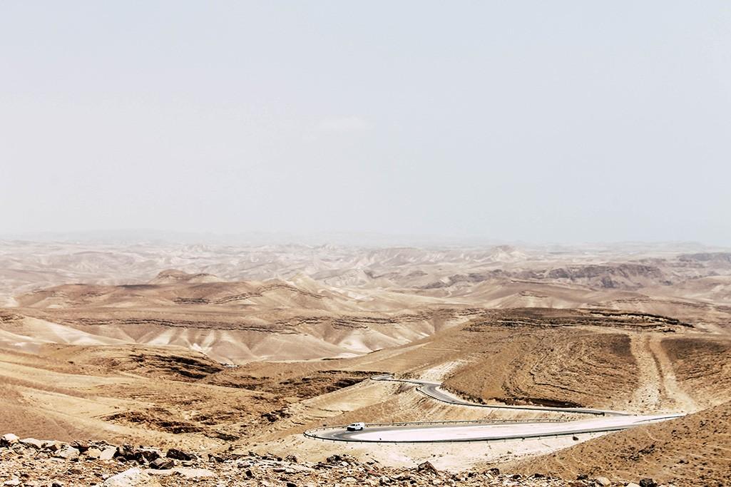 Blick auf die Wueste Negev